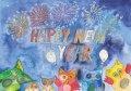 neuesjahr